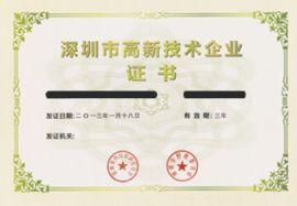 你知不知道深圳工程实验室在搞促销,就在深圳市道勤众合科技有