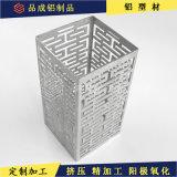 铝方管精加工 铝方通冲压加工 铝合金包装盒定制
