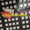 SIM900模块simcom模组