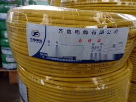 供應交聯1KV-NH-YJV 3*120齊魯電纜