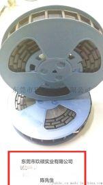 冲压件载带|包装载带|连接器载带