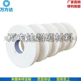 白刚玉砂轮 磨陶瓷用平行白刚玉陶瓷砂轮