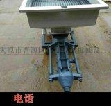 螺杆式砂浆泵宁夏固原螺杆式搅拌注浆一体机