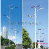 专业生产太阳能路灯厂家