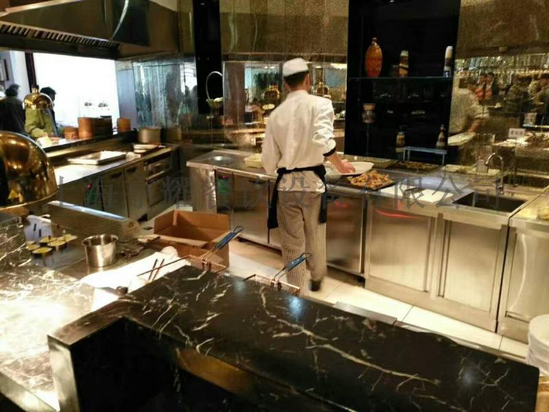 西餐厅配套厨房设备有哪些?