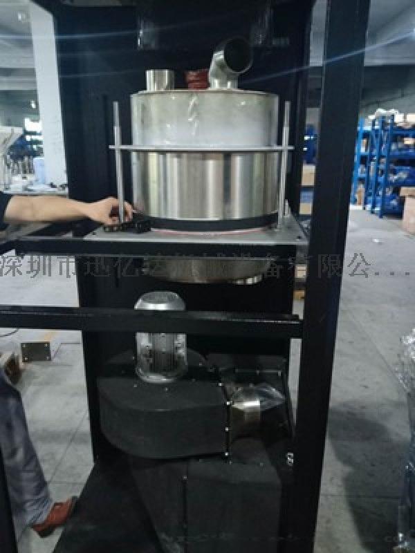 模具露水干燥机,模具表面去霜机,模具表面干燥机