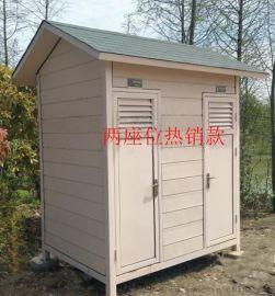 厕所厂家定制公共厕所 移动厕所 智能厕所 环保厕所 景区厕所