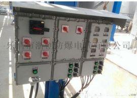 厂家直销钢板焊接防爆控制柜