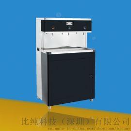 **饮水机 节能出水直饮机 BS-3Q厂家直销