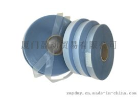 阳江防水鞋材价格 防水条 户外运动鞋生产厂家