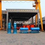 汛期排涝泵 雨季排涝泵 防洪排涝泵