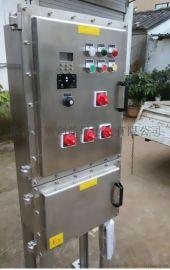 Q235A钢板焊接防爆电源箱