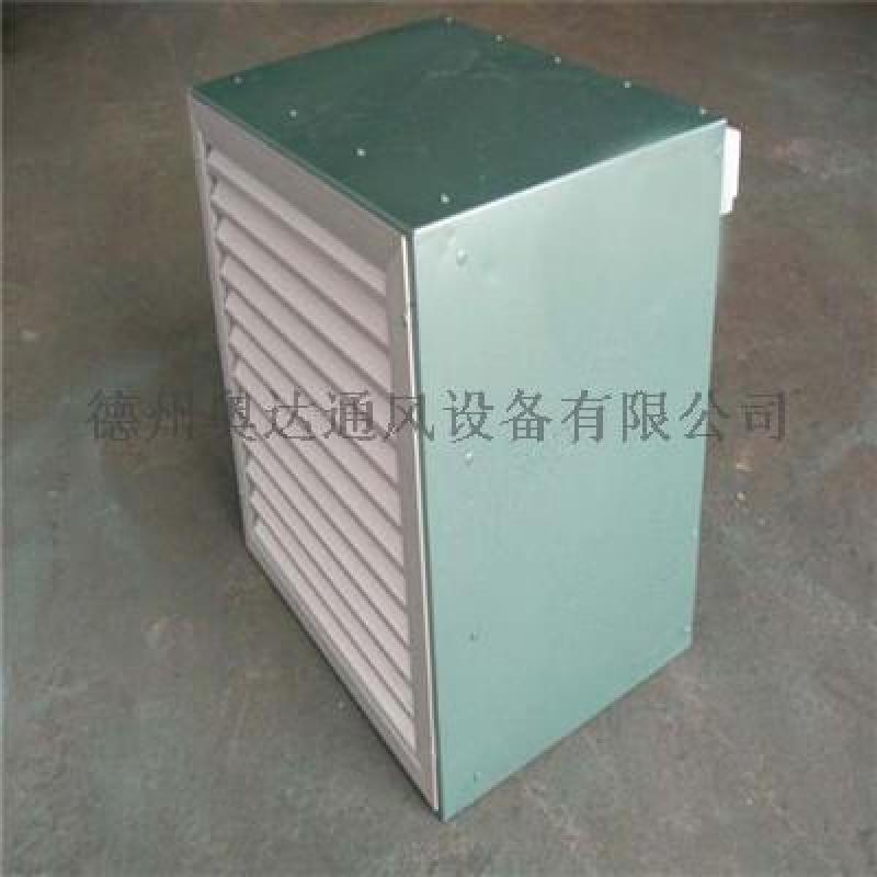 带自垂百叶风门风机 工矿专用风机接受各种规格定制