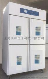 MGZ三温区光照培养箱使用注意事项