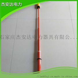 35KV防雨式高压验电器110KV声光式低压验电器