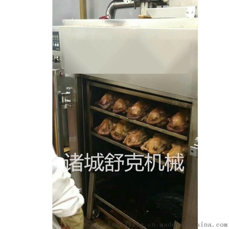 门店用小型糖熏炉厂家高品质