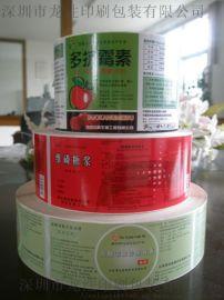 深圳不干胶免费设计包邮各种材质不干胶印刷定制厂家