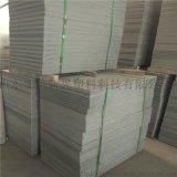 山东厂家专业生产PVC灰板高硬度高密度塑料灰板承接多种加工定制可出口
