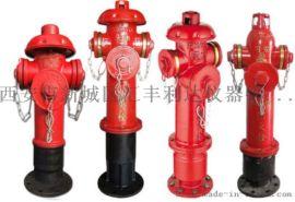 西安哪里有卖消防器材消防栓消防水袋消防器材柜