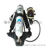 西安正壓式空氣呼吸器13572886989