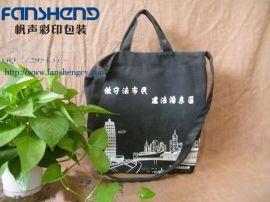 郑州学校宣传帆布袋定做厂家 帆布广告书本袋礼品袋