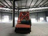 農用機械青貯飼料取料機