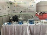21届中国工博会暨光学新材料展览会