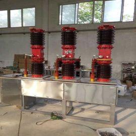 新建电站全新ZW7-40.5高压真空断路器