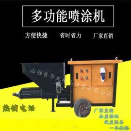 涂料石膏真石漆电动高压喷涂机内蒙古德式搅拌防水涂料喷涂机厂家生产直销