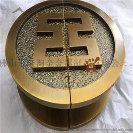 定制工商银行大门拉手 黄古铜铝板雕刻工行拉手