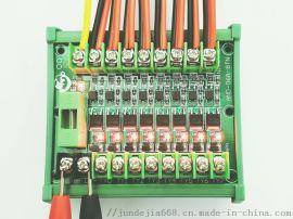 PLC放大板IO板晶体管板隔离板