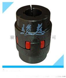 星型弹性联轴器 聚氨酯弹性垫