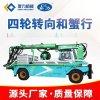 河南耿力30G-IVA工程混凝土溼噴臺車網點