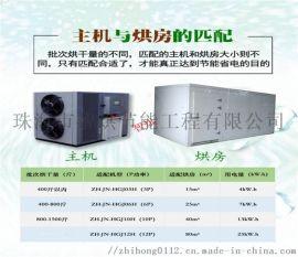 好用野生菌烘干系统,湿度温度控制好的羊肚菌烘干机
