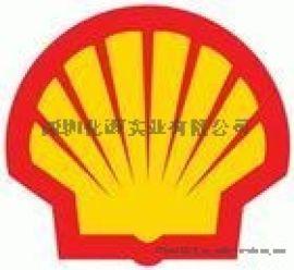 壳牌施倍力ShellSPIRASX合成齿轮油
