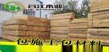 新疆樟子松防腐木直销防腐木厂家乌鲁木齐防腐木