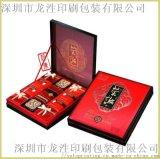 專業生產設計茶葉包裝盒定製 翻蓋精品盒 禮品盒定製