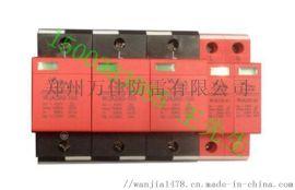 高速公路智能防雷监测模块,ETC防雷系统通信管理机