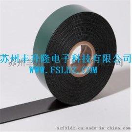 PE黑色泡棉胶带|泡棉胶带|双面胶带