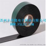 PE黑色泡棉膠帶|泡棉膠帶|雙面膠帶