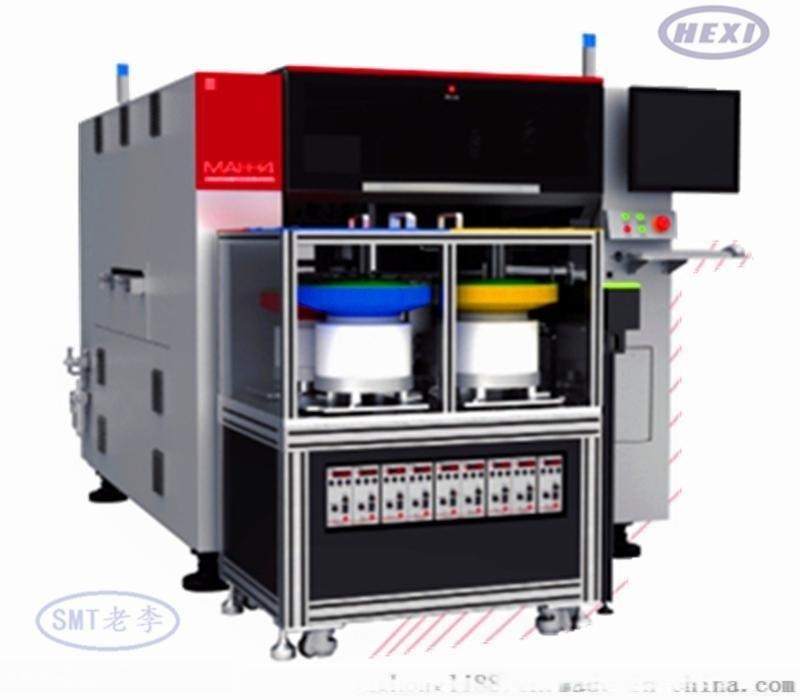 和西異形高速插件機 MAI-H4異形高速插件機 全自動異形高速插件機 異形多功能插件機