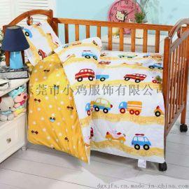 厂家定制 幼儿园被子六件套 纯棉儿童四季被 儿童被褥多件套批发