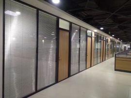 双层玻璃隔墙,中空内置窗帘隔墙,玻璃隔墙,成品玻璃隔墙,办公室玻璃墙,成品玻璃屏风,办公室玻璃屏风,玻璃隔断,玻璃办公隔断,成品玻璃隔断,电动百叶隔断