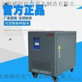 三相干式隔离变压器380V转变220 200V控制机床10KVA KW电子变压器