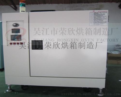 实验室用百级洁净烘箱厂家、适合用于光学及医疗行业干燥箱.