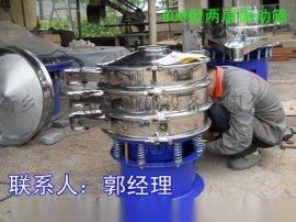 痱子粉旋转式振动筛 小麦粉除杂分级筛 红薯粉圆筛子