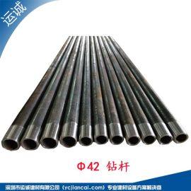 钻机专用钻杆配件 Φ42~Φ50钻杆厂家生产可加工生产定制