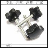 移印机五角塑料调节手拧螺丝m8