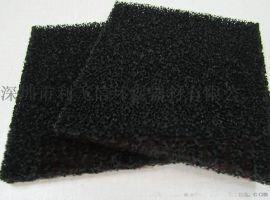 厂家供应粗中细孔活性炭过滤棉