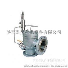 抗**安全阀KAF46Y-160 天然气压缩机安全阀